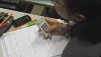 L'étudiant répond en direct au questionnaire à choix multiple.